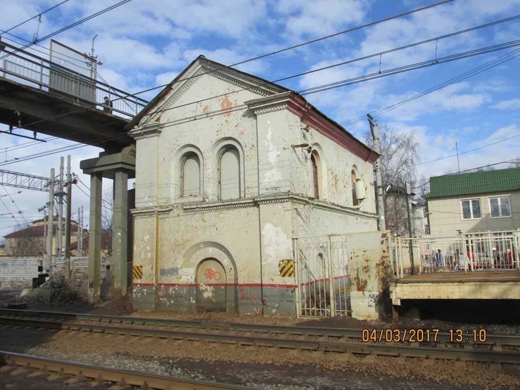 Стаф Прайс Новосибирск