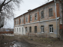 ул. Химиков, д. 3а