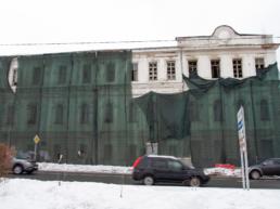 1-я Московская д.42-8, здание бывшей Александровской гимназии